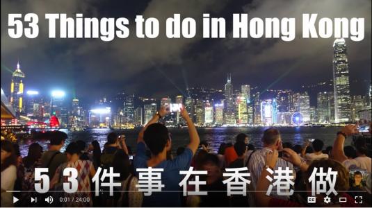 hk-video-screenshot